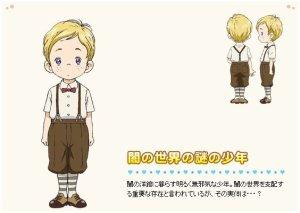 Hikaru Kujou (El niño misterioso)
