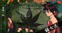 01 Shichika Yasuri
