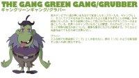 15 Genio-grubber
