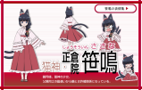 03 Sasana Shōsōin