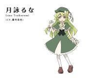03 Luna Tsukuyomi