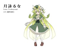 03a Luna Tsukuyomi