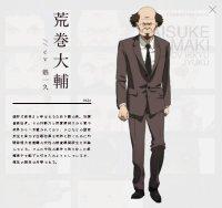 02 Daisuke Aramaki