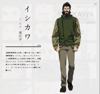 05 Ishikawa