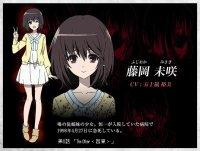 13 Misaki Fujioka