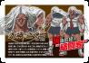 12a Sakura Ogami