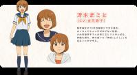 001 Makoto Saeki