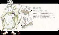 002 Gintaro