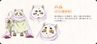 004 Haru
