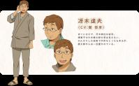 005 Tatsuo Saeki