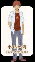 010-02 Nanami Kosugi