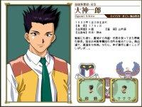 09 Ichiro Ogami