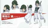09 Uzu Sanageyama