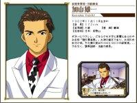 27 Yuichi Kayama