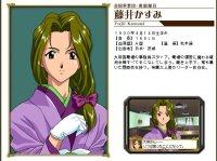 28 Kasumi Fujii