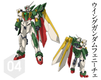 mecha04 Wing Gundam Fenice