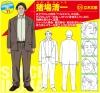 11 Seiichi Inoba