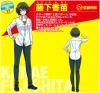 17 Kanae Fujishita